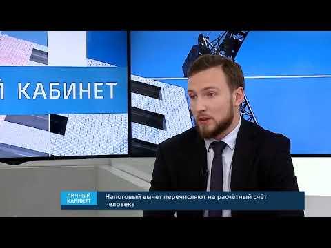 Программа «Возвратить расходы на РЖД ТВ»