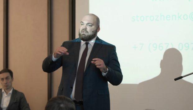 Стороженко С.В. Построение системы продаж услуг по банкротству