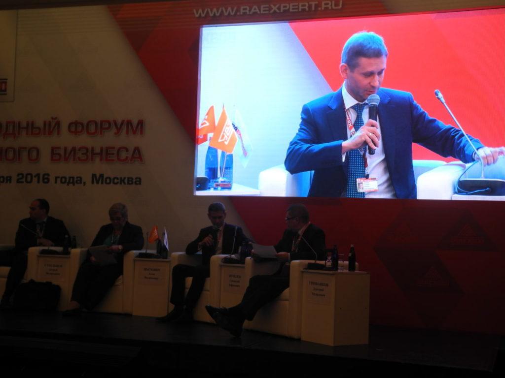 Конференция «Кто создает экономику в России»