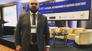 Конференция «Право.ru» : тенденции, регулирование и судебная практика