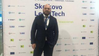 Skolkovo LegalTech